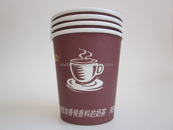 Custom logo printed disposable paper coffee cup with lids