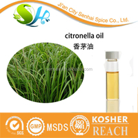 2017 china new product citronella essential oil 8000-29-1 organic citronella grass oil