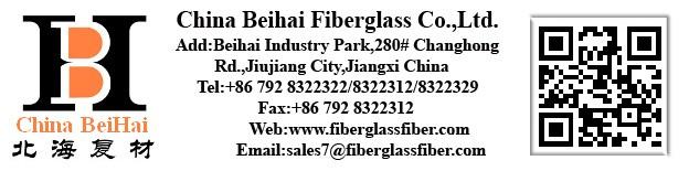 Fiberglass-Jane.jpg