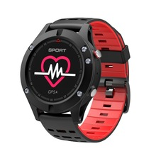 Colmi Heart Rate Sport Watch With Gps Running