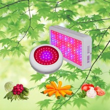300w Red 660nm Blue 450nm LED Grow light Panel Hydroponic Lamp
