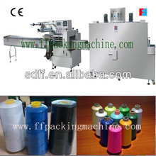 FEIFAN brand sewing thread horizontal pillow packing machine with original Japan technology