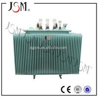 S11 series 50000KVa oil-immersed distribution transformers 3 phase 50 mva 50000 kva 242 kv oil immersed power transformer 50mva