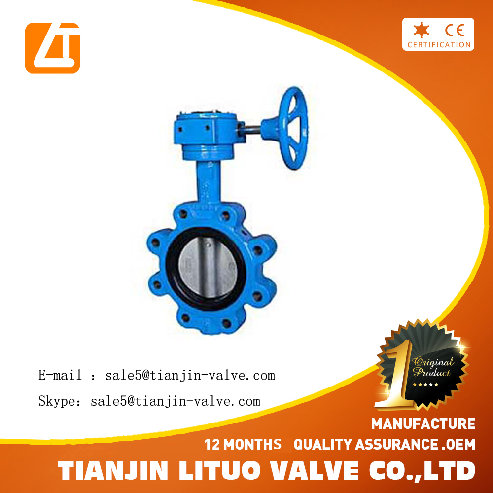 Selected product epdm lined butterfly valve promotional full f4 lined lug type butterfly valve