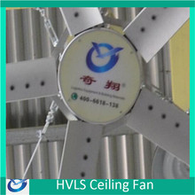 High volume and low pressure extrusion forming fan bladeHVLS fan