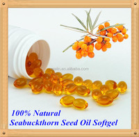 MOQ 100000 Pieces Seabuckthorn Seed Capsule,Seabuckthorn Oil Capsule