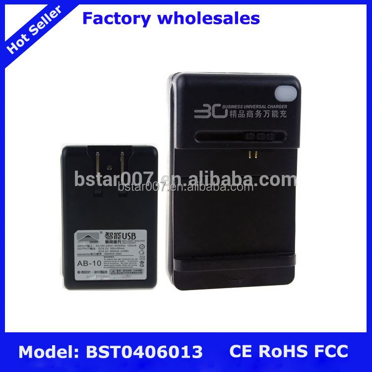 Universal Battery Charger,NO.7 universal mobile phone battery charger circuit