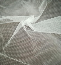 FREE samples 20D Nylon diamond cheap curtain fabric for tutus dress wedding dress china supplilers