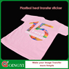 High quality heat transfer sticker for t-shirt