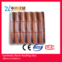 Chinese made Non-flammable color spanish style resin roof tiles