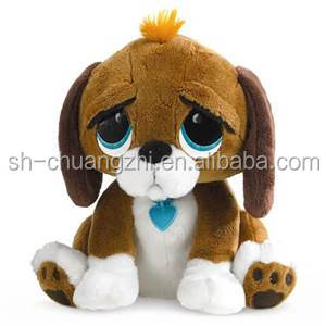 stuffed brown cute dog with big eye toy 2016 new