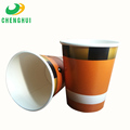 2017New 7oz/8oz/9oz face paper coffee cup printed disposable paper coffee cups