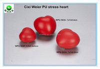 5.5x5.2x4cm customized PU stress ball heart style/kids gifts PU foam small heart type/kids toys PU anti stress small heart shape