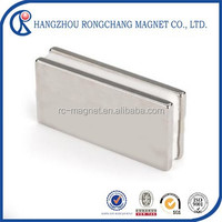 Trade Assurance magnetic shielding material