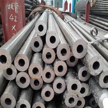 Seamless pipe Astm a519 grade 4130, astm a519 seamless steel pipes / tubes, seamless alloy steel pipe