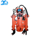 Submersible hydraulic underwater sand dredge river pump