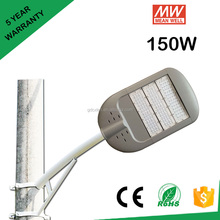 Road construction lighting Meanwell driver China manufacture 150w road light
