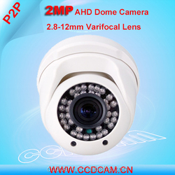 Full HD 1080p CCTV Camera System IR Night Vision Zoom and Focus 2.8-12 Varifocal Lens 2MP ahd dome camera