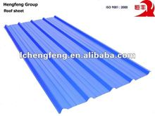 Corrugated steel roof shingles