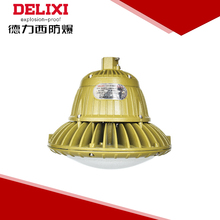 High Quality Waterproof explosion proof lighting