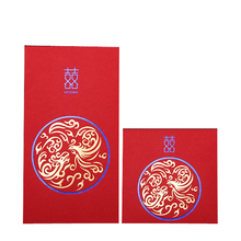 Chinese red envelopes a4 red envelopes custom made bubble envelopes