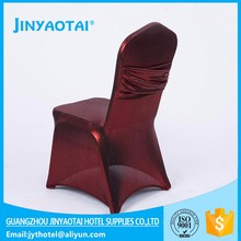 arm manufacter spandex/polyester stretch suede wing back chair cover