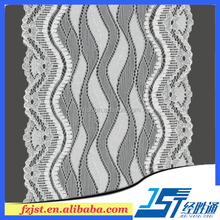2016 fancy white&silver silk water wave soft lace trim for clothing