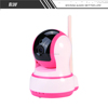 Mini Camera Style and CMOS Sensor Wireless 720p Network IP Camera Home Security Equipment