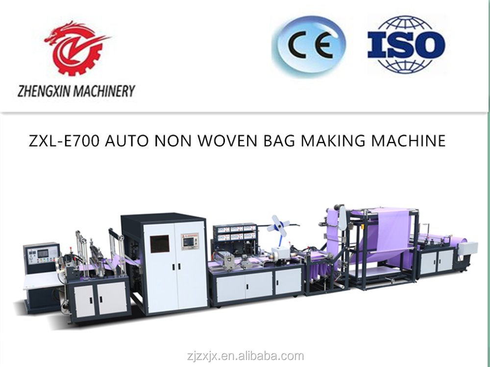 Non woven rice bag making machine,non woven bag making machine price