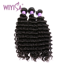 Unprocessed Best Human Hair Extension Brazilian Virgin Deep Wave Thick Hair Pussy Pictures