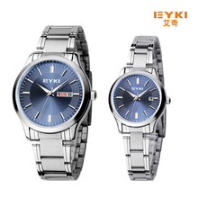 Brand EYKI Watches Stainless Steel Couple Watches Luxury Quartz Women / Men Wristwatches
