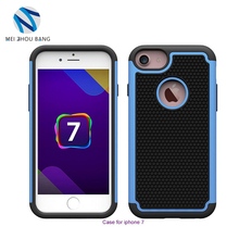 New Style Fashion Silicone Outdoor Sports Hockey Mobile Phone Case For Apple Iphone 7