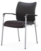 Office Waiting Room Chair Products Manufacturers Suppliers and