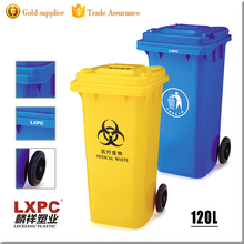 all colour available outdoor 120L litter bin with best price