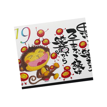 desk calendar printing series all handmade popular product daily type