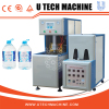 semi-automatic 5 liter pet bottle blow moulding machine