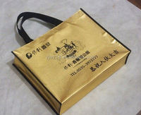 cheap fashion disposable non woven bag/ car shape pp non woven bag/ 2013 hot selling non woven bag with customized logo