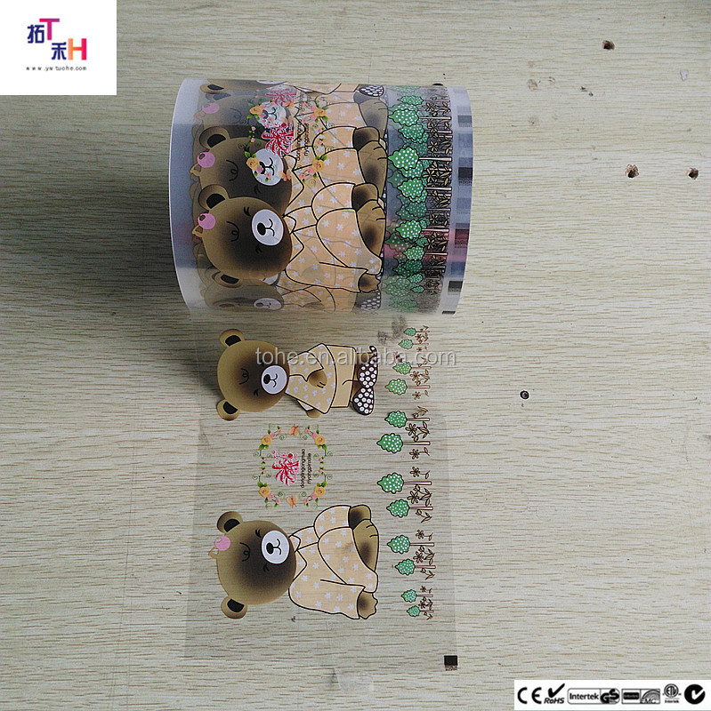color glass cup transfer sheets decorative stained metal cup film
