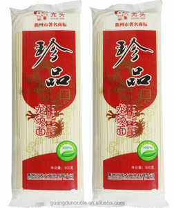 Chinese instant noodles packaging materials thin noodles