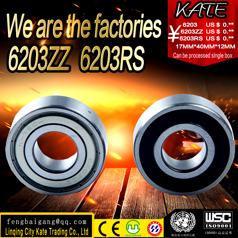 deep groove ball bearings all sizes miniature 6203 6203z 6203ZZ 6203RS used in electric cars,motorcycles,electric tools and th