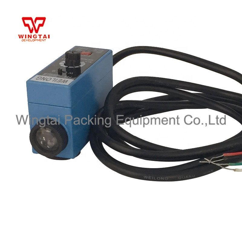 WEILONG NT-WG23 Color Mark Photo electric light Sensor