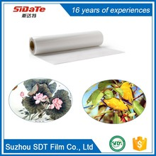 Ink jet film roll/water transfer film inkjet printer for t shirt printing/screen printing