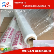 tunnel plastic PVC/PE/PP/OPP/LDPE greenhouse film agriculture mulch film
