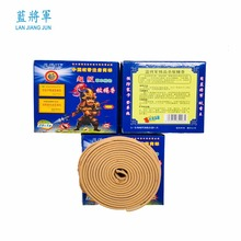 China factory supply cheap price scented coil incense