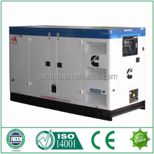 silent / soundproof canopy 50kw diesel generator price