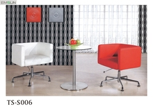 single white and red modern office furniture office sofa set
