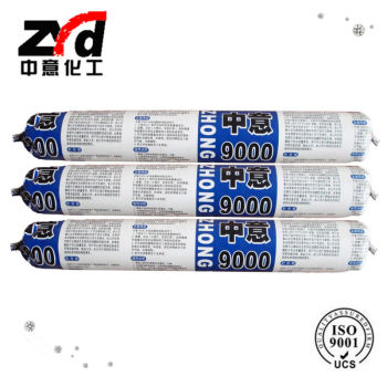 Silicone Structural Sealant acetic silicone sealant