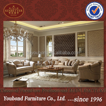 2016 latest collection 0066 elegant design European classical wooden living room sofa set