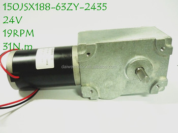 Factory supply high torque 24v 19rpm dc 90 degree right for Limited angle torque motor