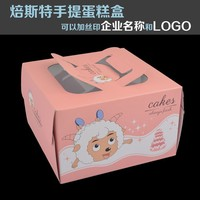 wholesale nice mini moon cake packaging box/nice moon cake packaging box/wholesale mini cake box#013
